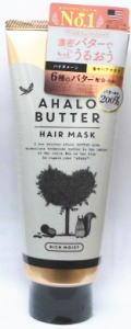 アハロリッチモイストヘアマスク 200g (洗い流すヘアマカク)