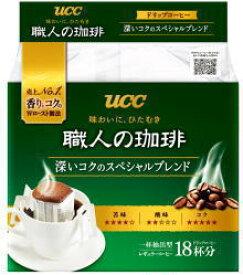 【UCC】職人の珈琲ドリップコーヒー深いコクのスペシャルブレンド 18P 賞味期限2021.07.24のため価格変更して販売中