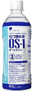 【大塚製薬工場】経口補水液OS-1 500ml