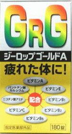 【指定医薬部外品】ジーロップゴールドA 180錠