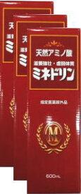 【指定医薬部外品】天然アミノ酸ミネドリン600ml×3本