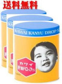 【送料無料】【指定第2類医薬品】カワイ肝油ドロップ S 300粒×3個セット
