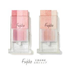 【Fujiko公式】フジコチョークチーク ハイライト スティック 時短メイク チーク