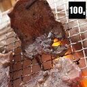 牛タンスライス100g 真空 焼肉 牛タン うすぎり アメリカ タン 牛 牛肉 スライス 小分け 真空パック 一人分 一人前 網焼き スライス肉 薄切り肉 薄い うす切り