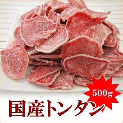 【国産トンタンスライス500g】/バラ凍結/焼肉/スキレット/チャック付き袋/バーベキュー/焼肉屋/おうちごはん/豚肉/