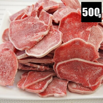 【国産トンタンスライス500g】【ラッキーシール対応】/バラ凍結/焼肉/スキレット/チャック付き袋/バーベキュー/焼肉屋/おうちごはん/豚肉/