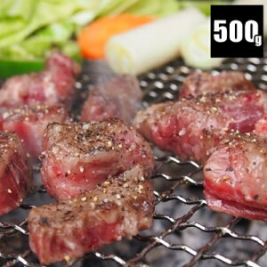国産牛中落ちカルビ500g リブフィンガー バラ凍結 BBQ 串 牛肉 ブロック サイコロステーキ バラカルビ