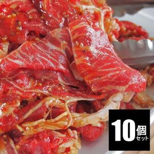 プルコギ250gx10個 【送料無料】 国産牛 味つき肉 牛赤身肉 真空 小分け 韓国 お弁当 焼肉 お徳用 2500g シェア 2k 2.5k 訳あり