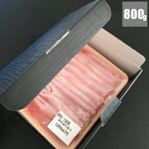 【箱入りギフト】 国産牛肩スライス800g ラッキーシール対応 送料無料 400gx2パック 牛 牛肉 肉 お肉 にく 人気 赤身 へルシー おにく 小分け 真空 激安 お得 国産 こくさん 肩 スライス しゃぶ