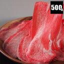 牛タンしゃぶしゃぶ500g 250gx2 小分け 真空 アメリカ スライス お鍋 鍋 送料無料 シャブシャブ しゃぶしゃぶ 肉 牛タ…