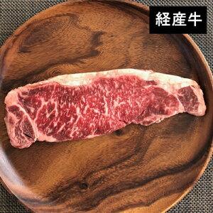 経産和牛ロースステーキ 訳あり 国産牛ロース ステーキ サーロイン リブロース 経産和牛 国産牛