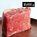 ウルグアイ産牛 ブロック 真空 サーロイン 牛肉 冷凍 極厚 成長ホルモン不使用 小分け ステーキ 赤身肉 グラスフェッ…