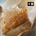 中華ちまき 4個 国産もち米 鶏肉 豚肉 おにぎり お惣菜 中華