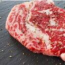 国産牛ロースステーキ140g〜150g 牛肉 冷凍 訳あり ステーキ サーロイン リブロース 小分け 国産 国産牛 赤身肉 ロース リブ