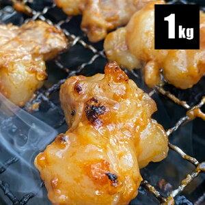 国産牛小腸味付き1kg【送料無料】 250gx4パック味噌だれ小腸冷凍 小分け真空 約10人前 焼肉 白モツ