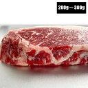 厚切り国産牛ロースステーキ280g〜300g 牛肉 冷凍 厚切り ステーキ サーロイン リブロース 小分け 国産 国産牛 赤身肉…