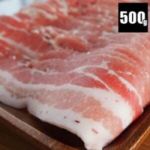 国産豚バラスライス 500g 豚肉 うすぎり スライス 冷凍 小分け バラ凍結 しゃぶしゃぶ 鍋 肉巻き