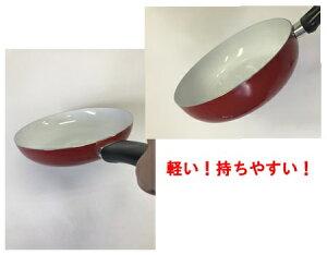 新着 セラミックコーティング フライパン 焦げにくい! 小さい IH ガス対応 セラボーノ 20cm 白 赤 セラミックフライパン 藤昭