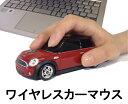 車型マウス ワイヤレスカーマウス ミニクーパーS レッド 赤 ブラックルーフ LANDMICE 2.4G MINI COOPER S RED 藤昭