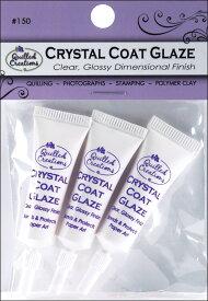 クイリングクリスタル コートグレイズ/Coat Glaze 3個入