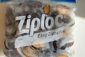 【大分県蒲江産】漁師直送の天然冷凍トコブシ!!冷凍とこぶし500g入り(サイズ混合)送料別☆アワビもいいけどトコブシも☆