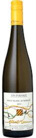 ドメーヌ・アルベール・マン アルザス ピノ・ブラン オーセロワ 750ml※12本まで1個口で発送可能※お届けするワインのヴィンテージが画像と異なる場合がございます。※ヴィンテージについては、ご注文前にお問い合わせ下さい。