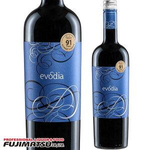 ボデガス・サン・アレハンドロ エヴォディア 赤 750ml エボディア[スペイン、D.O.カラタユド・ミディアムボディの赤ワイン スペインワイン]※12本まで1個口で発送可能 お歳暮 御歳暮 ギフト