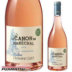 ドメーヌ・カズ カノン・デュ・マレシャル ロゼ 750ml※12本まで1個口で発送可能※お届けするワインのヴィンテージが画像と異なる場合がございます。※ヴィンテージについては、ご注文前にお問い合わせ下さい。