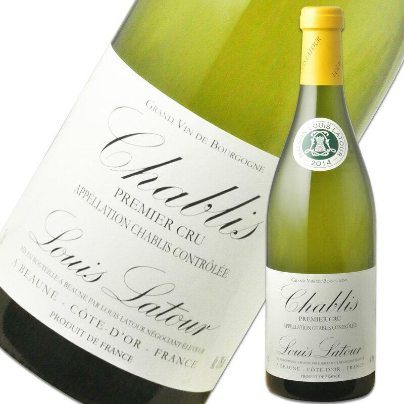 ルイ・ラトゥール シャブリ プルミエ クリュ 750ml※12本まで1個口で発送可能※お届けするワインのヴィンテージが画像と異なる場合がございます。※ヴィンテージについては、ご注文前にお問い合わせ下さい。