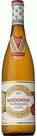 フェルケンベルグ リープフラウミルヒ マドンナ 750ml※12本まで1個口で発送可能※お届けするワインのヴィンテージが画像と異なる場合がございます。※ヴィンテージについては、ご注文前にお問い合わせ下さい。 父の日 お中元 ギフト
