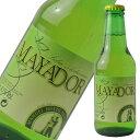 マヤドール シードラ 250ml※24本まで1個口で発送可能※お届けするワインのヴィンテージが画像と異なる場合がございます。※ヴィンテージについては、ご注文前にお問い合わせ下さい。