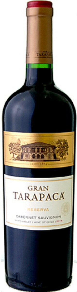 グラン タラパカ カベルネ・ソーヴィニヨン 750ml※12本まで1個口で発送可能※お届けするワインのヴィンテージが画像と異なる場合がございます。※ヴィンテージについては、ご注文前にお問い合わせ下さい。