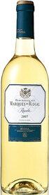 マルケス デ リスカル ブランコ 750ml※12本まで1個口で発送可能※お届けするワインのヴィンテージが画像と異なる場合がございます。※ヴィンテージについては、ご注文前にお問い合わせ下さい。