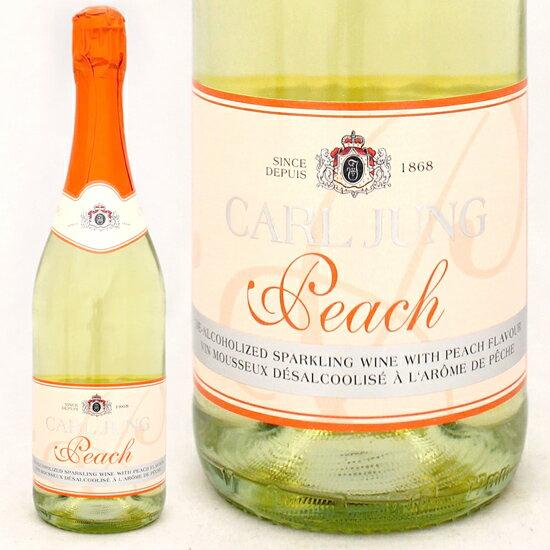 カールユング スパークリング ピーチ 750ml※お届けするワインのヴィンテージが画像と異なる場合がございます。※ヴィンテージについては、ご注文前にお問い合わせ下さい。