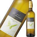 レタンヌ オーガニック シャルドネ 750ml※12本まで1個口で発送可能※お届けするワインのヴィンテージが画像と異なる場合がございます。※ヴィンテージについては、ご注文前にお問い合わせ下さい。