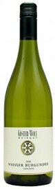 ケスター・ヴォルフ ヴァイザー・グルブンダーQ トロッケン 750ml※12本まで1個口で発送可能※お届けするワインのヴィンテージが画像と異なる場合がございます。※ヴィンテージについては、ご注文前にお問い合わせ下さい。 父の日 お中元 ギフト