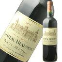 シャトー ボーモン [2011] 750ml※12本まで1個口で発送可能※お届けするワインのヴィンテージが画像と異なる場合がございます。※ヴィ…