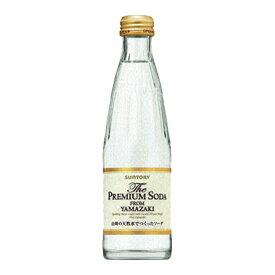 ザ・プレミアムソーダFROM YAMAZAKI 240ml瓶※24本まで1個口で発送可能