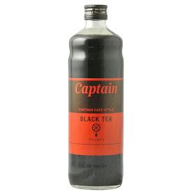 中村 キャプテン ブラックティ 600ml※12本まで1個口で発送可能