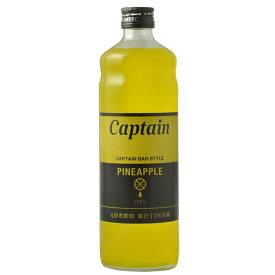 中村 キャプテン パイン 600ml※12本まで1個口で発送可能