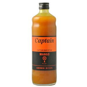 中村 キャプテン マンゴー 600ml※12本まで1個口で発送可能