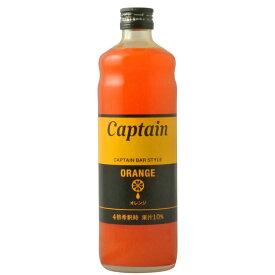 中村 キャプテン オレンジ 600ml※12本まで1個口で発送可能