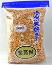 サンコー 業務用 柿の種(ピーナッツあり) 1000g