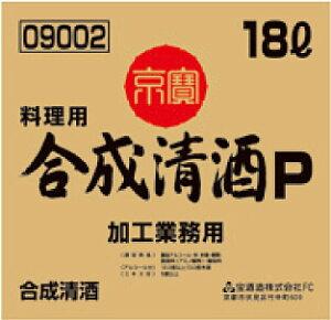 宝(タカラ)酒造 京寶 加工業務用合成清酒P バッグインボックス 18L※6本まで1個口で発送可能