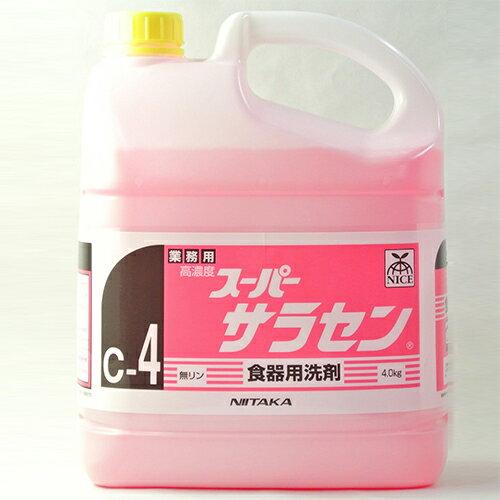 ニイタカ スーパーサラセン 4kg