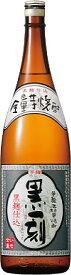 宝(タカラ)酒造 全量芋焼酎 黒一刻 1800ml※6本まで1個口で発送可能