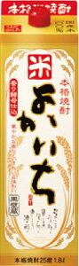 宝(タカラ)酒造 よかいち 【米】 紙パック 1800ml※6本まで1個口で発送可能 父の日 お中元 ギフト