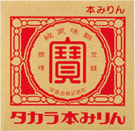 宝(タカラ)酒造 タカラ本みりん バッグインボックス 20l※1本まで1個口で発送可能 父の日 お中元 ギフト