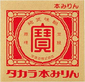 宝(タカラ)酒造 タカラ本みりん バッグインボックス 20l※1本まで1個口で発送可能 お歳暮 御歳暮 ギフト