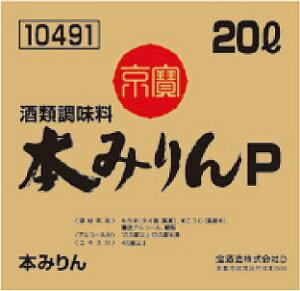 宝(タカラ)酒造 京寶 本みりんP バッグインボックス 20L※1本まで1個口で発送可能 お歳暮 御歳暮 ギフト